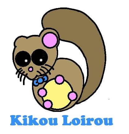 Kikou Loirou
